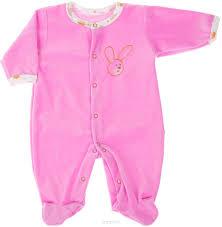 <b>Комбинезон</b> детский Клякса, цвет: розовый. 53-532. Размер 80 ...