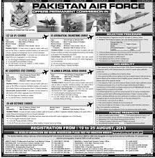 air force new career opportunities khazana pk airforce jobs