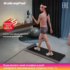 Как подключить ваш телефон к <b>WalkingPad</b> A1 и разблокировать ...