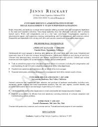 clerk resume entry level  seangarrette coclerk