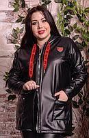 Кожаные <b>куртки больших размеров</b> в Москве. Сравнить цены ...