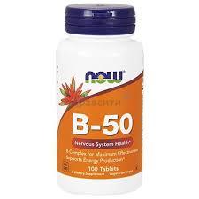 NOW (НАУ Фудс) <b>B</b>-<b>50</b> Комплекс 950 мг <b>100</b> шт. купить по низким ...