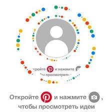 Rita Poghosyan (pogosyanr) on Pinterest