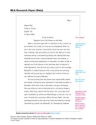 research argument essay  Argument Essay