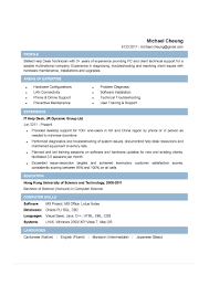 service desk analysts resume desk support sample resume references on a resume template word desk support sample resume references on a resume template word