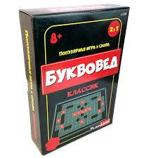 Настольная <b>игра</b> «Буквовед. Классик» (артикул 17990.01 ...