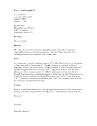 basic cover letter template cover letters templates