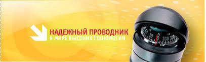 """<b>ИБП</b>, сетевые фильтры ООО """"Ромбо Проекты"""" - системный ..."""