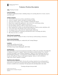 medical assistant job description resume com medical assistant job description resume and get ideas to create your resume the best way 18