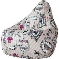 <b>Кресла</b>-<b>мешки Dream Bag</b> – купить в интернет-магазине   Snik.co