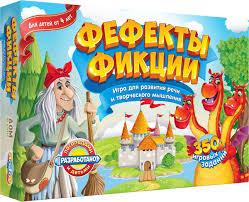 <b>Настольные игры</b> для детей купить в интернет-магазине OZON.ru