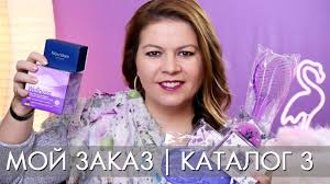 МОЙ ЗАКАЗ 3 2019 ОРИФЛЭЙМ Ольга Полякова // СУМКА 39959 ...