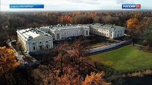 <b>Александровский дворец</b> откроет нескольких исторических ...