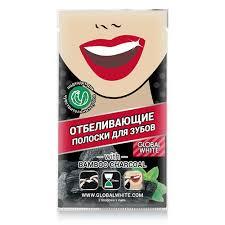 <b>Полоски</b> для зубов <b>отбеливающие</b> `<b>GLOBAL</b> WHITE` с активным ...