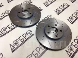 <b>Комплект передних тормозных</b>, перфорированных дисков G ...