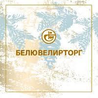 Белювелирторг - сеть ювелирных магазинов | ВКонтакте