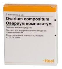 <b>Овариум композитум</b>, цена в Санкт-Петербурге от 180 руб ...