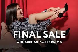 Сайт Gloria Jeans | Глория Джинс | Интернет-магазин одежды ...