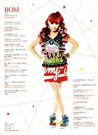 interview ne for rudo magazine ne replies to  111224 interview 2ne1 for rudo magazine 2ne1 replies to 21 questions