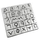 Images & Illustrations of alphabetic script