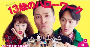 Cast: Matsuoka Masahiro, Yokoyama Yu, Kiritani Mirei, Tanaka Taketo, Mitsuishi Ken, Furuta Arata, Fubuki Jun Synopsis: 35-year-old Kogure Teppei (Matsuoka ... - s640x480