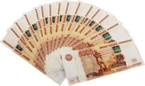 """<b>Забавная</b> """"<b>Пачка денег</b>"""" 5000 рублей — купить в интернет ..."""