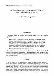 educational philosophy paper harvard college application essay that goes with my educational philosophy paper in the previous post
