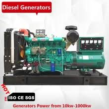 Buy 100kw and get free shipping on AliExpress.com