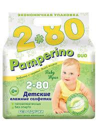 <b>Влажные салфетки</b> DUO <b>№80 PAMPERINO</b> 4645747 в интернет ...