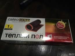 Комплект <b>пленочного теплого пола</b> CALEO GOLD 170 Вт/м2, (<b>2м2</b> ...