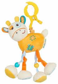 Подвесная <b>игрушка Жирафики Жирафик</b> Дэнни (939363 ...