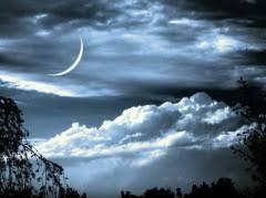<b>Лунный календарь</b>