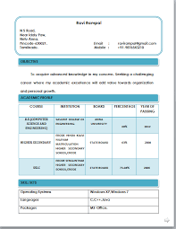 mca fresher resume format free download download resume templates fresher resume format for mca