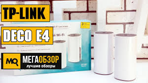 Обзор TP-LINK Deco E4 (2-pack). Домашняя <b>Mesh Wi-Fi система</b> ...