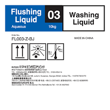 Maintenance liquid   MIMAKI (THAILAND) CO., LTD.