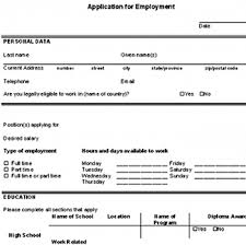 images about employment applications on  job  1000 images about employment applications on job opening telephone interview questions and job employment