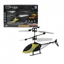 <b>Вертолет</b> на <b>сенсорном</b> управлении <b>Gyro</b>-<b>Copter</b>, со светом от ...