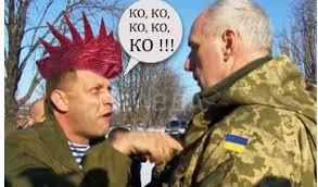 """Охрана главаря террористов Захарченко устроила поножовщину в донецком баре, - """"Українські новини"""" - Цензор.НЕТ 1378"""