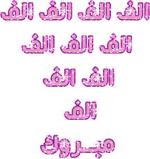 ألفية بزخات المطر عانقت سماء