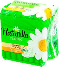 <b>Прокладки NATURELLA Classic</b> Camomile Normal жен.гигиен.с ...