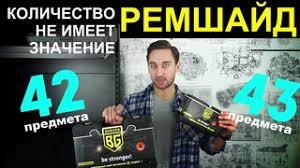 Видеозаписи <b>BERGER</b>® - профессиональный ручной <b>инструмент</b>