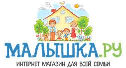 Детские <b>коляски 2 в</b> 1 для новорожденных в Краснодаре