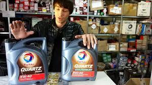 """Разоблачение поддельного <b>масло</b> """"Total Quartz"""". Оригинал и ..."""