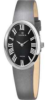 <b>Часы НИКА</b> Серебро <b>0106.0.9.81</b>а-01 №8210