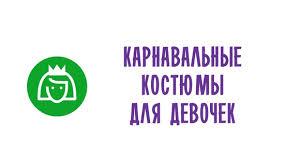 Товары <b>Батик</b> интернет-магазин – 663 товара | ВКонтакте
