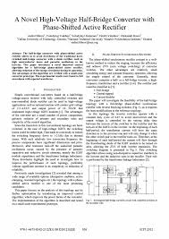 A novel high-voltage half-bridge converter with phase-shifted <b>active</b> ...