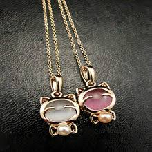 cat eye stone <b>necklace</b>