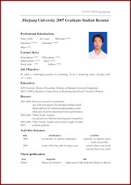 17 cv for uni students sendletters info how to write resume for university student