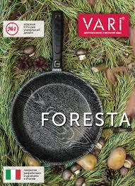 Новинка! Линия посуды <b>Foresta</b> в деревянном стиле. - <b>сковороды</b> ...