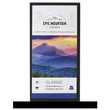 <b>Epic Mountain</b> Coffee — Каталог товаров — Яндекс.Маркет